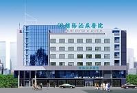 朝阳泌尿医院